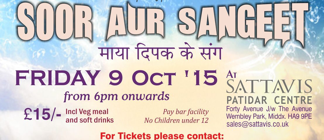 Soor Aur Sangeet 9th Oct 2015