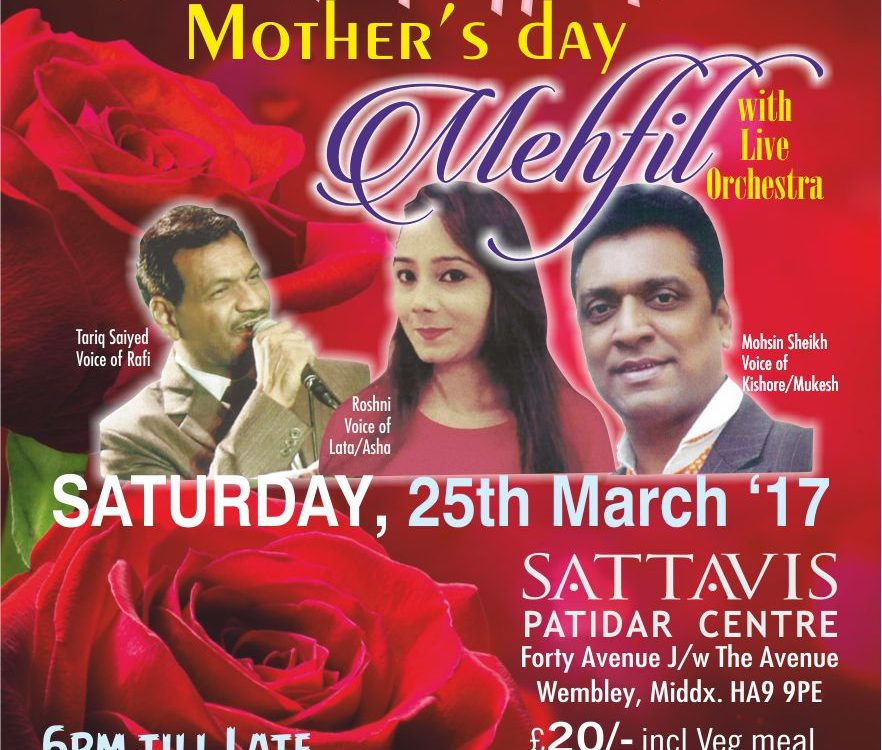 Mehfil Night 25th March 2017
